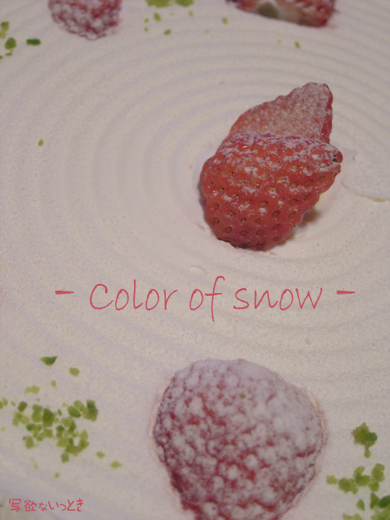 Color of snow