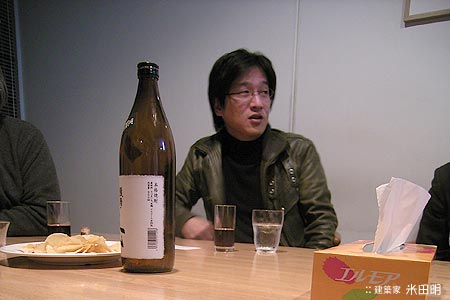 建築家米田明