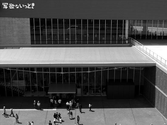 大和ミュージアム開館