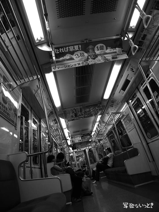 Tokyo Line